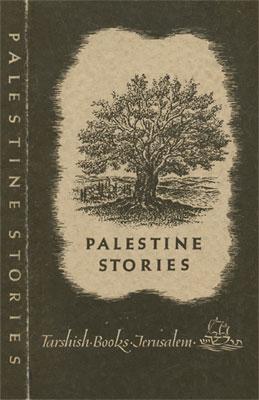 Palestine Stories