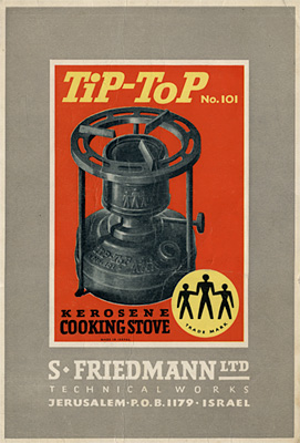 Tip-Top Kerosene Cooking Stove
