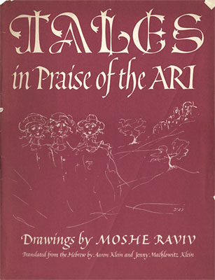 Tales in Praise of the ARI