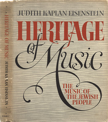 Heritage of Music: The Music of the Jewish People