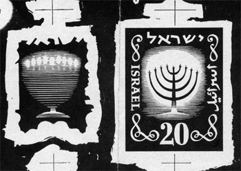 Israel postage stamp proposal