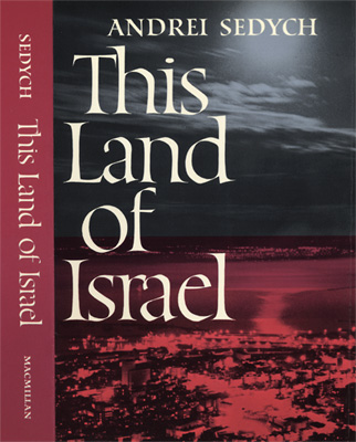 This Land of Israel