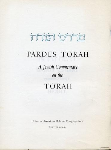 Pardes Torah