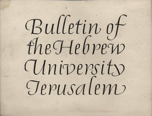 Hebrew University Jerusalem