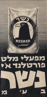 Nesher, Ltd.