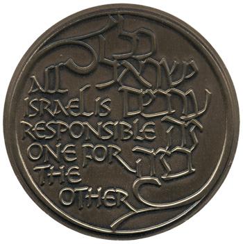 UJA medal