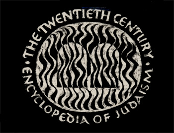The Twentieth Century Encyclopedia of Judaism sketch
