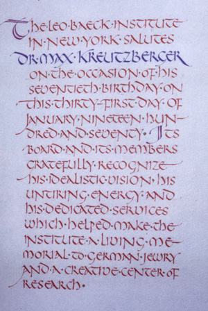 Leo Baeck Institute scroll