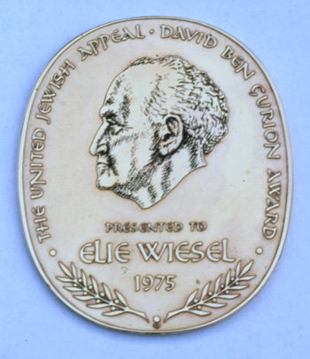 UJA David Ben Gurion Award