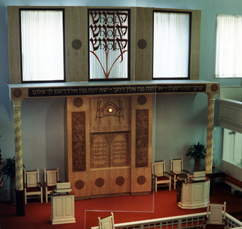 Brotherhood Synagogue