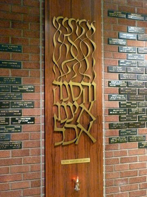 Temple Shalom of West Essex