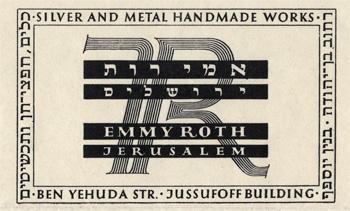 Emmy Roth letterhead