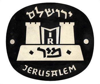MIR Jerusalem