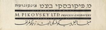 M. Pikovsky Ltd
