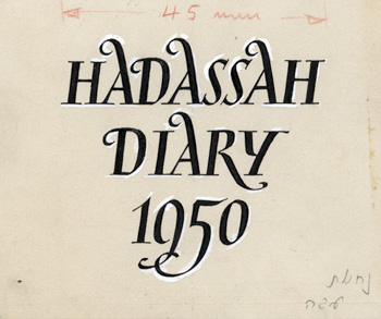 Lettering for Hadassah Diary