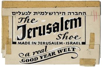 The Jerusalem Shoe