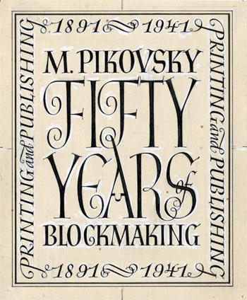 M. Pikovsky Printing