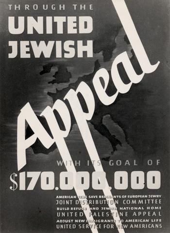 United Jewish Appeal poster