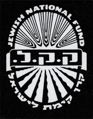 Jewish National Fund signet