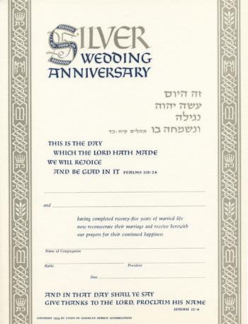 Silver anniversary certificate