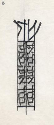 Mezuzzah sketch