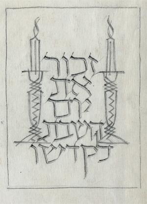 Remember the Sabbath sketch