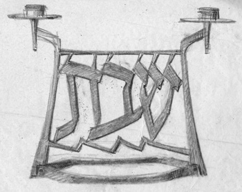 Sabbath candle holder sketch