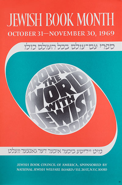 Jewish Book Month